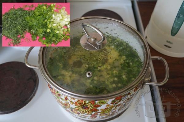 добавление зелени для супа