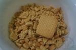 ломанные печенья кусочками