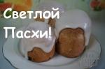 Кулич из дрожжевого теста без молока и без яиц