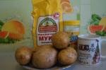 для вареников с картофелем