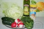 все для салата с капустой и редисом