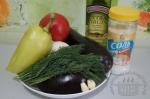 все для фаршированных овощами баклажанов